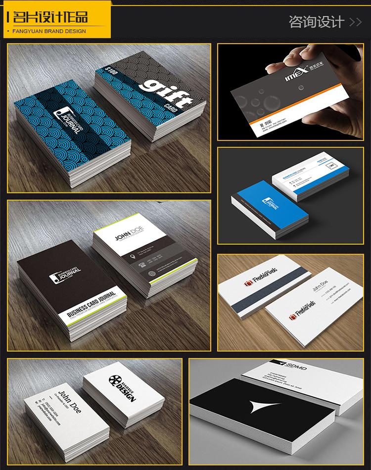 花城广告,平面设计,LOGO设计,包装设计,网站设计,室内设计,图片处理,门头设计